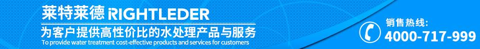为客户提供高性jia比de水处理yu服务