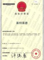 商标注册zheng